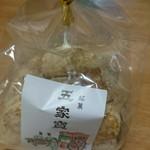 武蔵屋本店 - 料理写真:五家宝