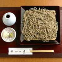 手打ち蕎麦 彦 - 彦(げん)
