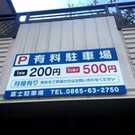 55110306 -