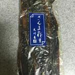 大川屋 - 料理写真: