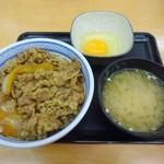 吉野家 - 牛丼並、玉子、みそ汁