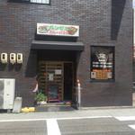 55120008 - 母親の名古屋日赤病院の定期的な診療の待ち時間を利用して食べログTime。名古屋日赤から徒歩1分のルンピニカレーを食べに。
