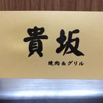55121885 - 名刺