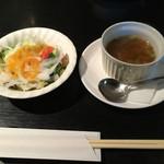 55121895 - (2016.8.23)サラダ、和牛スープ