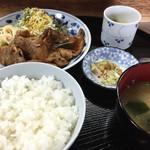 いわまつ - あみ焼き定食
