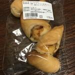 パン工房えぴ - 料理写真:ベーコンエピ 170円