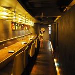 比内地鶏専門店の個室居酒屋 なまはげ屋 -