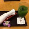 雲仙・九州ホテル