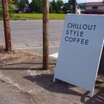 チルアウト スタイル コーヒー -