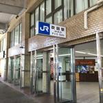 55132268 - 吹田駅