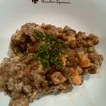 ルグドゥノム ブション リヨネ - Salade de lentillesたっぷり。