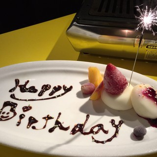 焼肉なら当店へ♪誕生日や記念日等、花牛でお祝いしませんか?