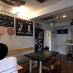ほじゃひ~本格お好み焼きと広島地酒の店~ -