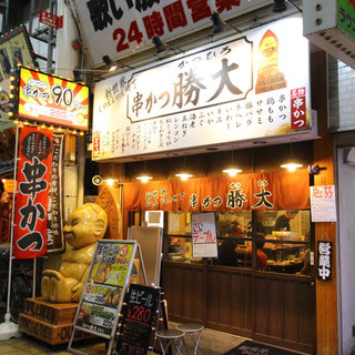 JR京橋駅より徒歩5分とアクセスも良好!
