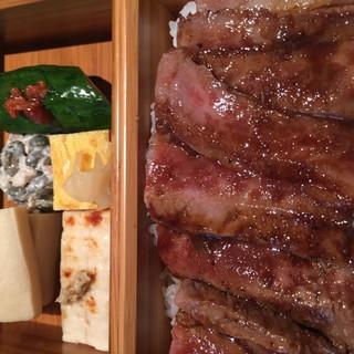 神戸牛サーロインステーキ重
