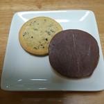ロイズ - ポテごまクッキー