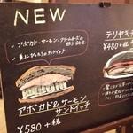 スターバックス・コーヒー 談合坂サービスエリア(上り線)店 -