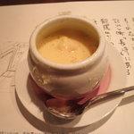 5514210 - パイはスープの中に(3)