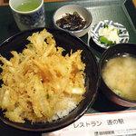 道の駅 - 白エビかき揚げ丼:730円