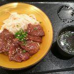 焼肉トラジ - 牛ハラミ丼 880円