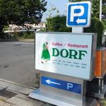 ドルフ - 駐車場と店舗看板