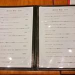 オンザカナル - 2016年8月(税・サービス料別途)