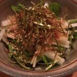 博多水炊き 海鮮 囲み屋 晴 - 大根と水菜シャキシャキ梅しそサラダ