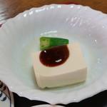 雅露夢 - この豆腐の上の餡が何気に美味しかったです