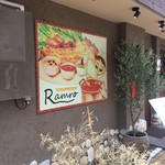 Spice & Curry Ramro - 入口