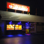 ザ・サムライ - 夜のお店の外観