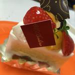 55150159 - フルーツショート(¥460)