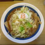 8番らーめん - 野菜らーめん 味噌 野菜大盛り 麺大盛り