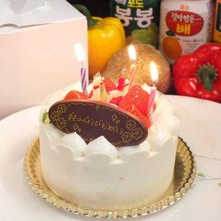大切な日にケーキでお祝いを♪