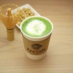 京カフェ - 抹茶豆乳ラテ