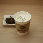 京カフェ - ほうじ茶ラテ