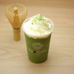 京カフェ - 抹茶スムージー