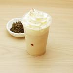 京カフェ - ほうじ茶スムージー