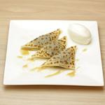 京カフェ - 焼おたべ
