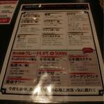 女将二代目 はなちゃん - ◉2016/08/22/MON