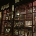 風流お好み焼き 染太郎 - 2016/01