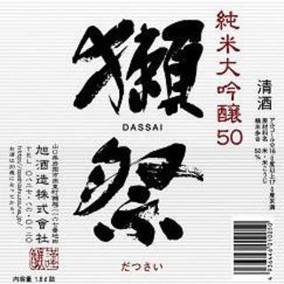日本酒ファン垂涎!今宵の一献はあの銘酒で!
