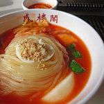 盛楼閣 - 冷麺
