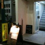 ハレバレ - 日本海っておすし屋さんの隣のビルの二階です