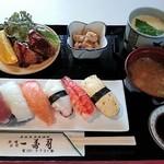 一寿司 - すしランチ 1000円