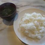 常陸牛きくすい - 常陸牛ステーキセット(味噌汁とライス)