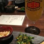 みやこわすれ - 八海山泉田ビールが飲めます