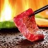 溶岩焼肉ダイニング bonbori - 料理写真:熱した富士山の溶岩石で食材を焼いて食べる溶岩焼をお楽しみ下さい!