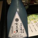 杓凪華 - ドリンク写真:水芭蕉スパークリング
