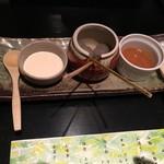 杓凪華 - 料理写真:こんにゃく