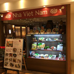 ニャー・ヴェトナム - 店舗外観